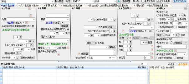 强烈推荐!两款工程文档自动化处理软件